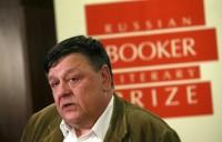 Лауреатом премии «Русский Букер» 2016 года стал Петр Алешковский
