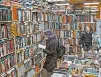 Забытая книга: 44% россиян не читают книг
