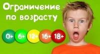 Кабинет министров готов поддержать проект о смягчении возрастной маркировки