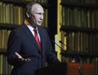 Владимир Путин принял участие в закрытии Года литературы
