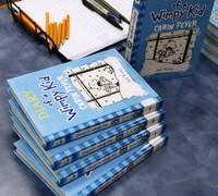 Книга для подростков претендует на статус бестселлера года в США