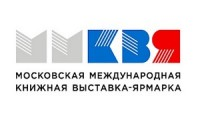 Открылась регистрация участников на ММКВЯ-2019
