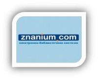 К Основной коллекции ЭБС Znanium открывается свободный доступ